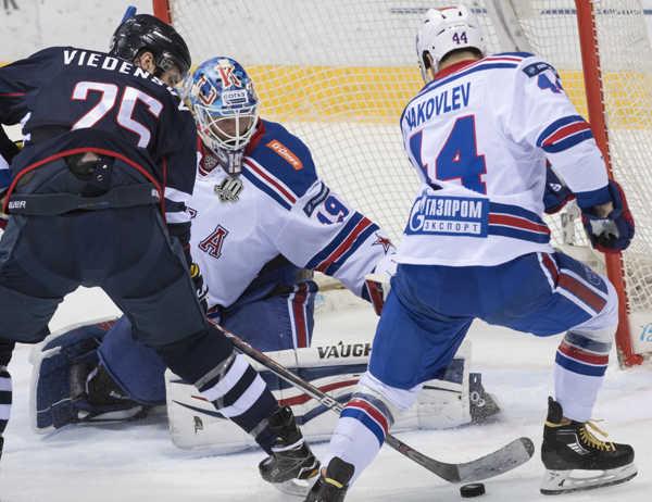 ONLINE z KHL  SKA Petrohrad - HC Slovan Bratislava  9d9115de7d8